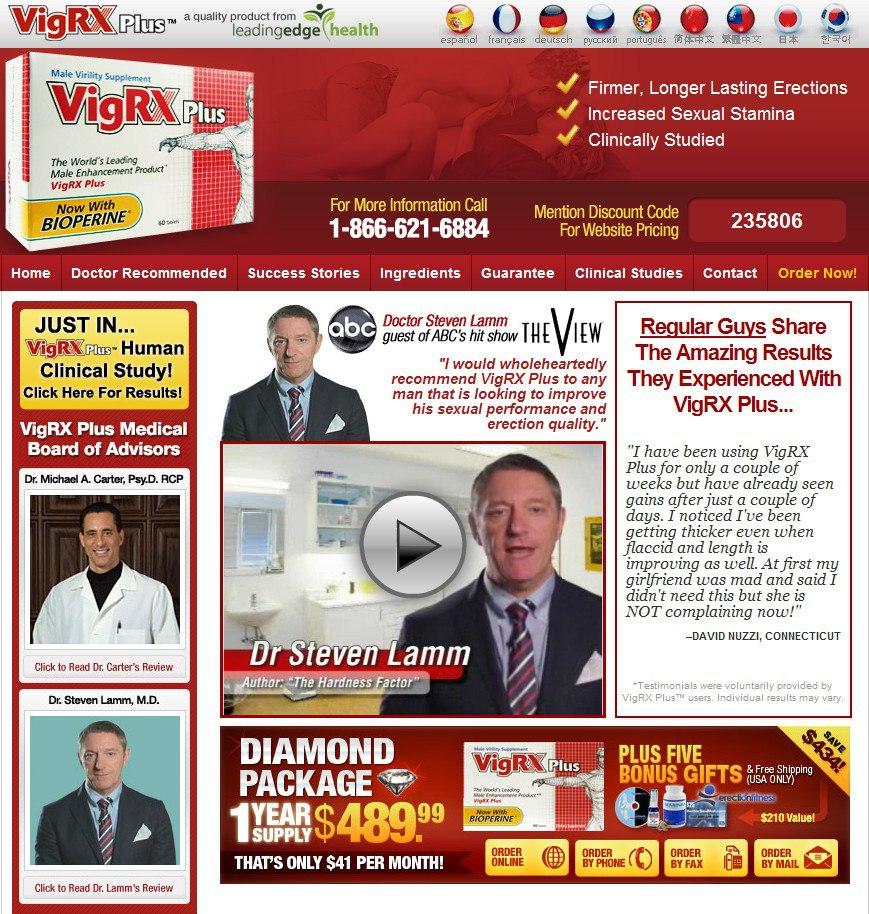 Viagra vs vigrx plus
